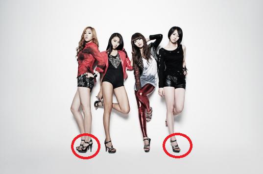 Snsd Yoona Feet
