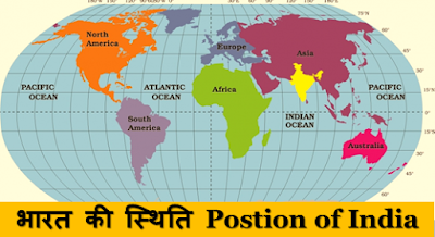 gk quiz on Indian geography and world map