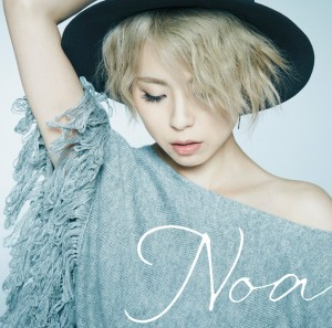Noa feat.0TU1 – Fake Love 歌詞