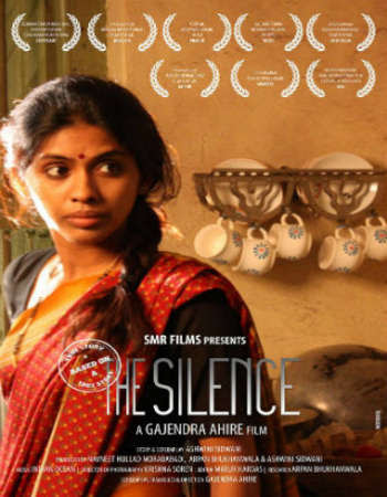 Poster Of Hindi Movie The Silence 2017 Full HD Movie Free Download 720P Watch Online