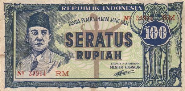 seratus rupiah 1945 depan