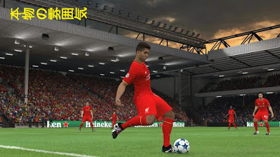 PES 2016 Atmosphere Pitch Patch V1