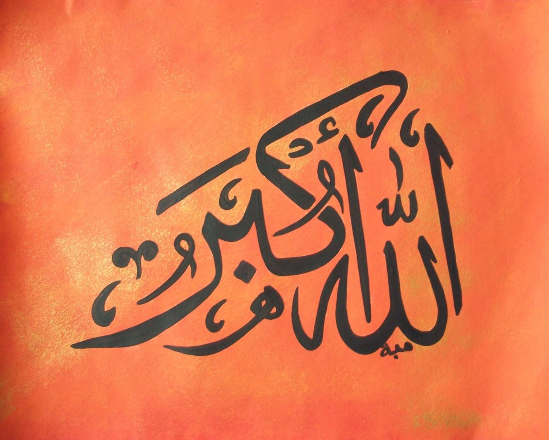 Seni Berkaligrafi Kaligrafi Allahu Akbar