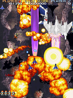 Sengeki Striker+arcade+game+portable+shoot'em up+bullet hell+download free