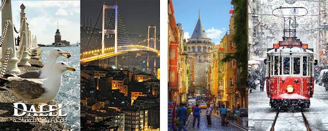 اسطنبول**طرابزون**أوردو** |||| الفنادق السياحية 2018,2017 %D9%85%D9%86