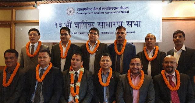 Development Bankers Association