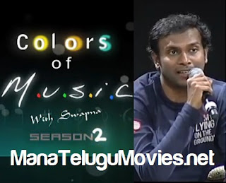 Anoop Rubens : Colors of Music -2