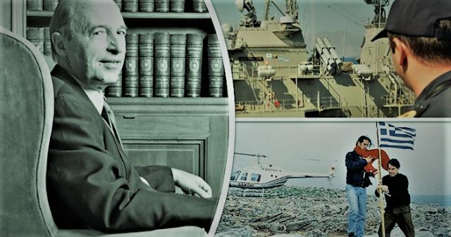 Η κρίση στα Ίμια έχει να μας διδάξει και για το σήμερα