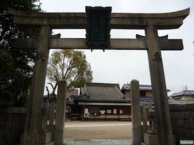 野田恵美須神社鳥居