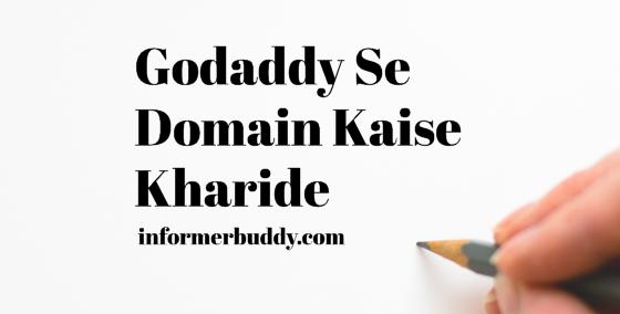Godaddy Se Domain Kaise Kharide