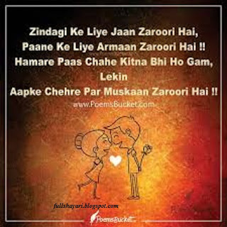 Top Shayari