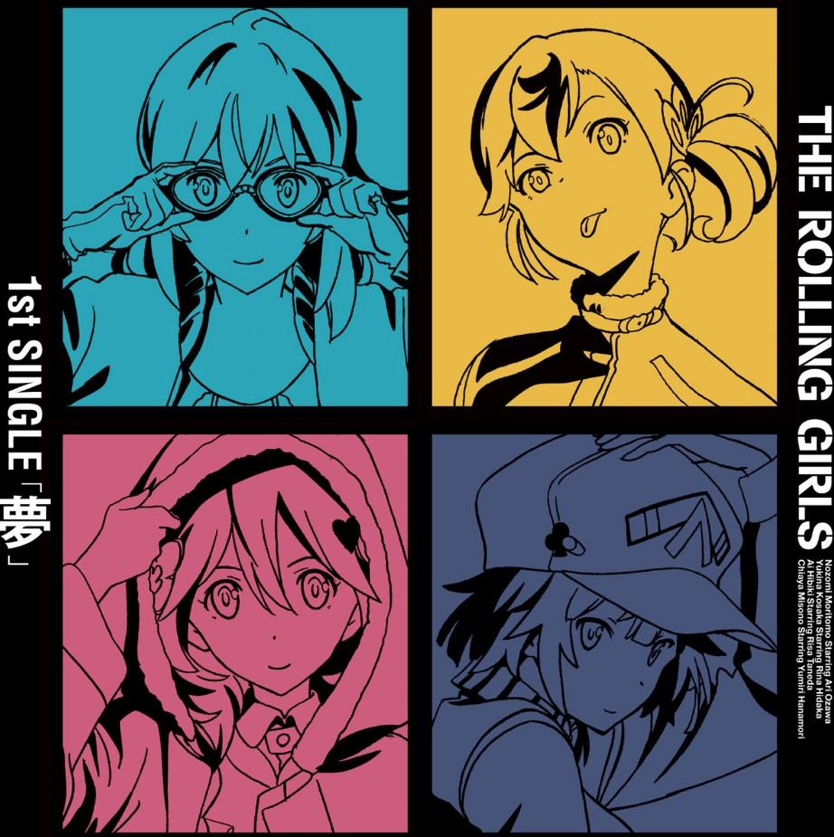 THE ROLLING GIRLS - 夢 [2020.12.19+MP3+RAR]