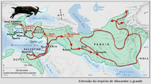 O império grego