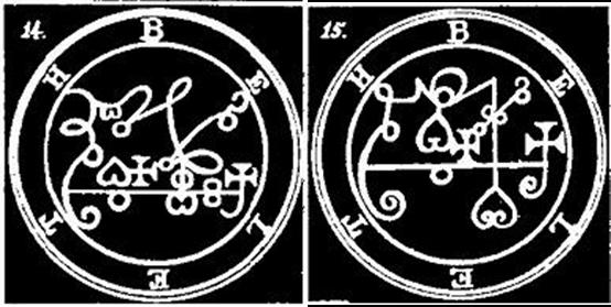beleth, daemon, goetia, sigilo, ocultismo