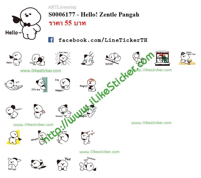 Hello! Zentle Pangah