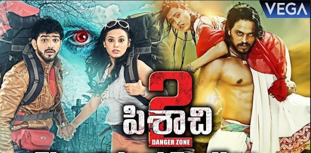 Pisachi 2 (2016) Telugu Horror Movie Full HDRip 720p WEBHD