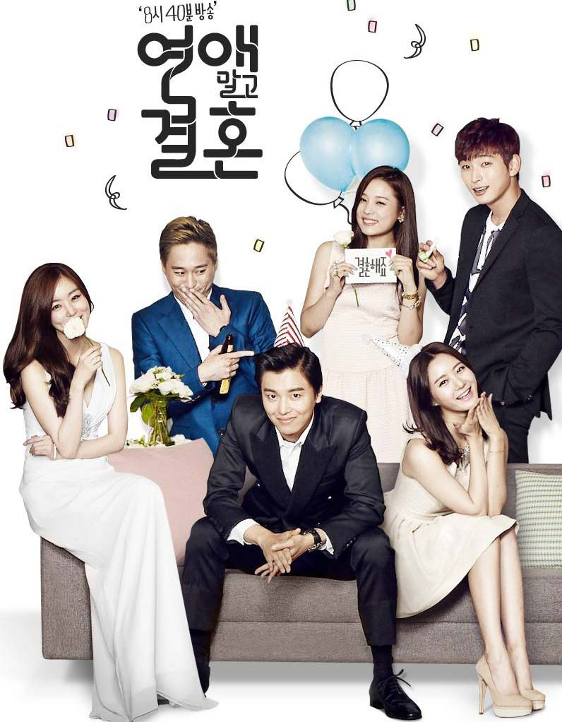 Streaming Marriage Not Dating Sub Indo : streaming, marriage, dating, Drama, Korea, Marriage, Dating, Subtitle, Indonesia, 16(END)