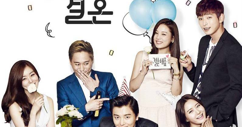 Marriage Not Dating Ep 1 EngSub (2014) Korean Drama ...