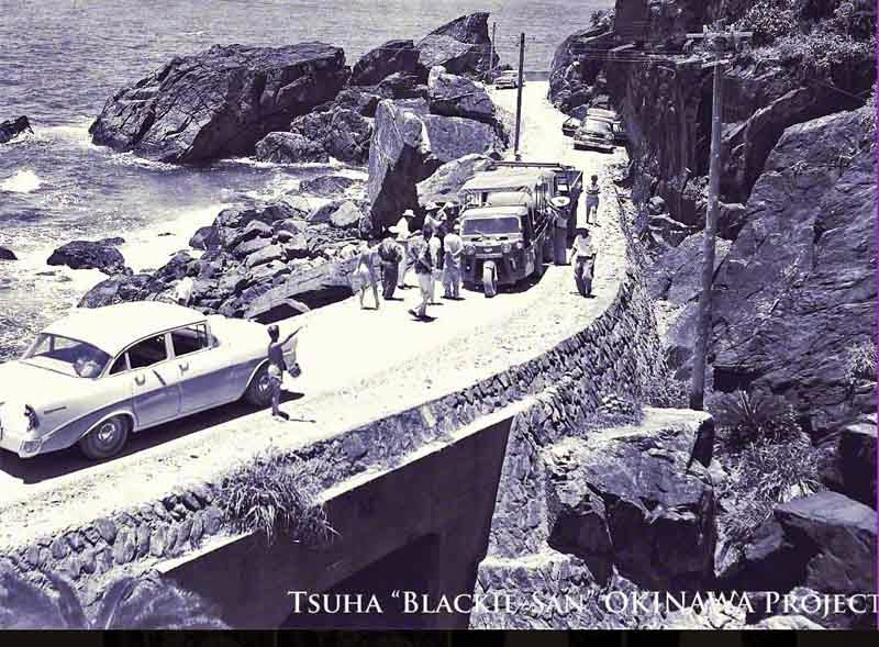 1950's black and white. road in northern Okinawa