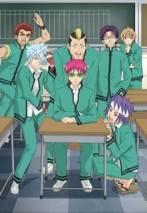 anime comedy school 2018 terbaik