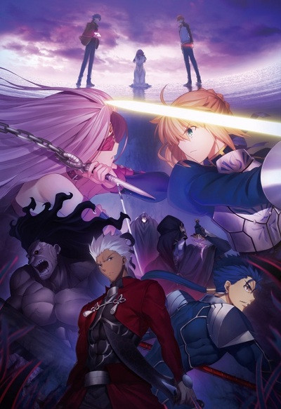 Fate/stay night: Heaven's Feel I estrena imagen promocional