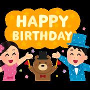 「Happy Birthday」の文字と誕生日を祝う人たちのイラスト