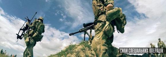 фото з Другого снайперського турніру Сил спеціальних операцій ЗС України