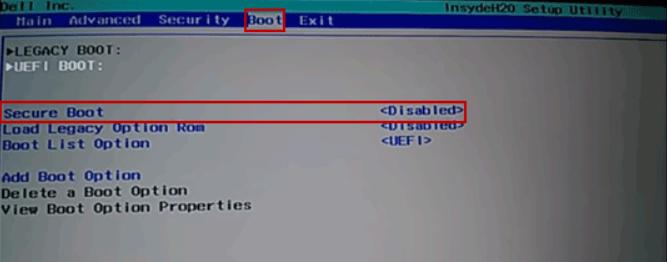 ايقاف-خاصية-Secure-Boot-في-البيوس