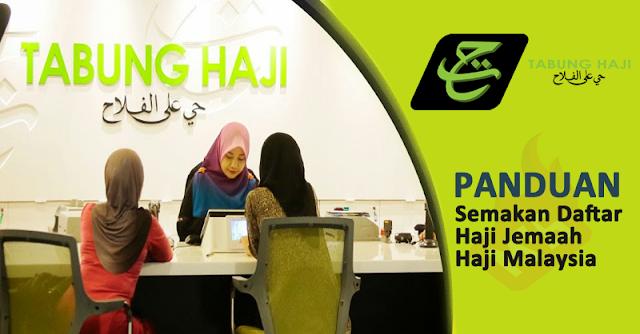 Buat Semakan Tawaran Haji 2018 secara Online