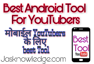 Best mobile tool for YouTubers in hindi