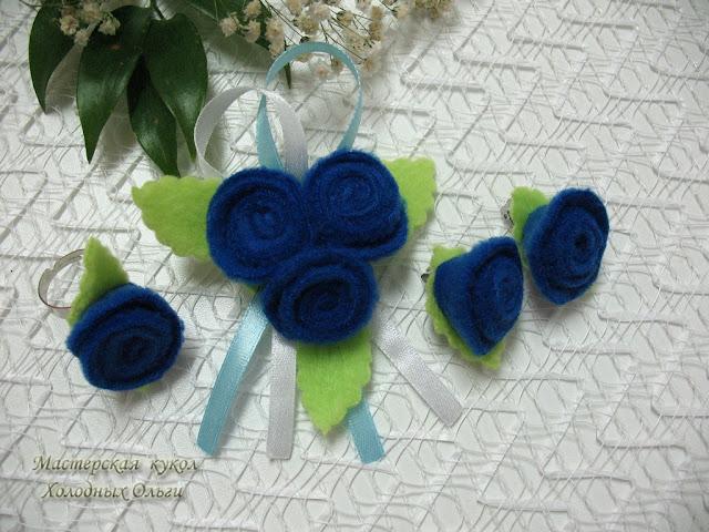 Комплект Синие розы