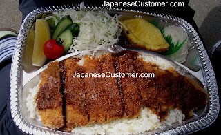 Japanese Tonkatsu Bento Lunch copyright 2014