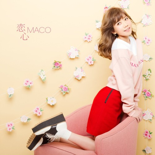 [Single] MACO – 恋心 (2016.02.03/MP3/RAR)
