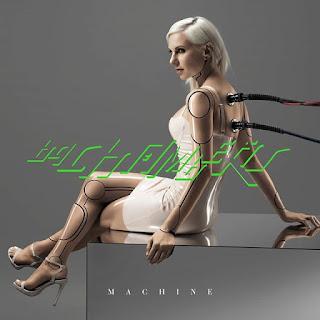 """Το τραγούδι των 69 Chambers - """"F.Y.L."""" από τον δίσκο """"Machine"""""""