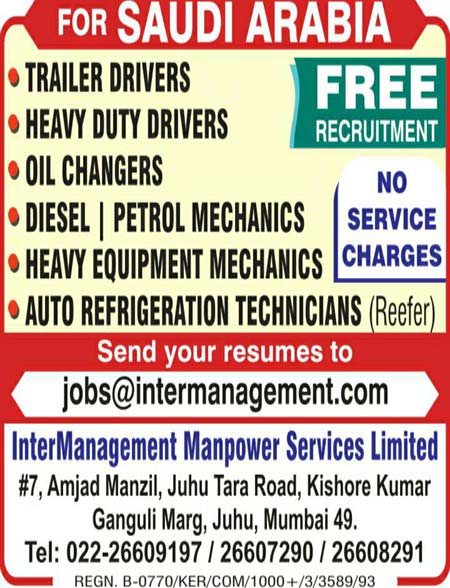 Free Recruitment for Saudi Arabia - InterManagement Manpower Services Limited