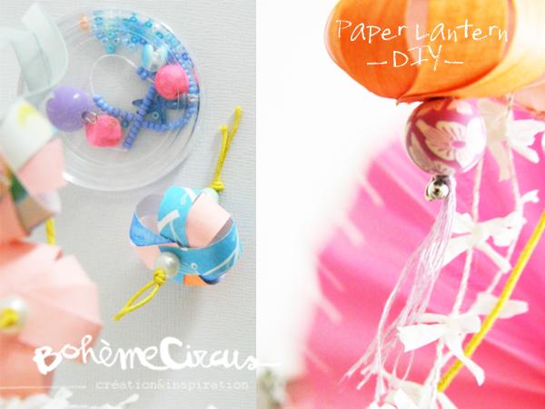 boheme circus - paper lantern - DIY - do it yourself - lanterne en papier