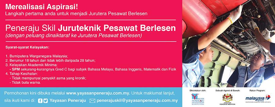 Program Kursus Juruteknik Pesawat Berlesen Yayasan Peneraju Pendidikanmalaysia Com