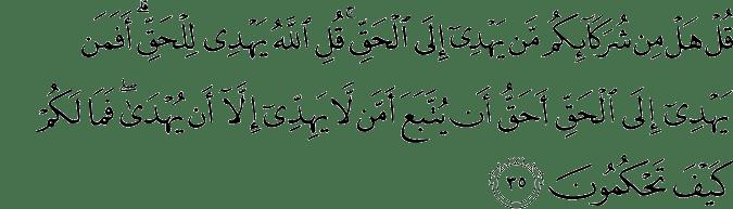 Surat Yunus Ayat 35