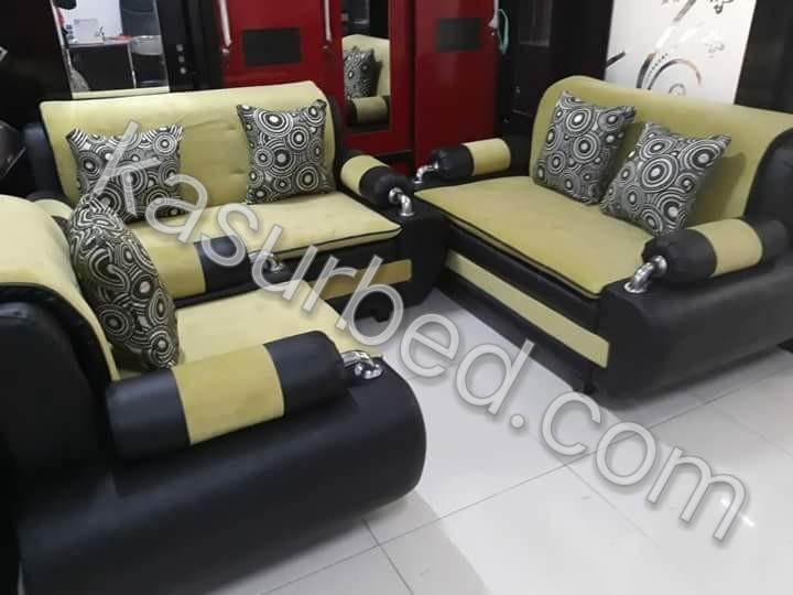 Sofa Suspensi Dudukan Per Pegas