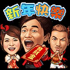 Mahjong 371 - Jacky Wu Comes Back