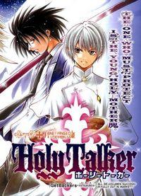 Holy Talker