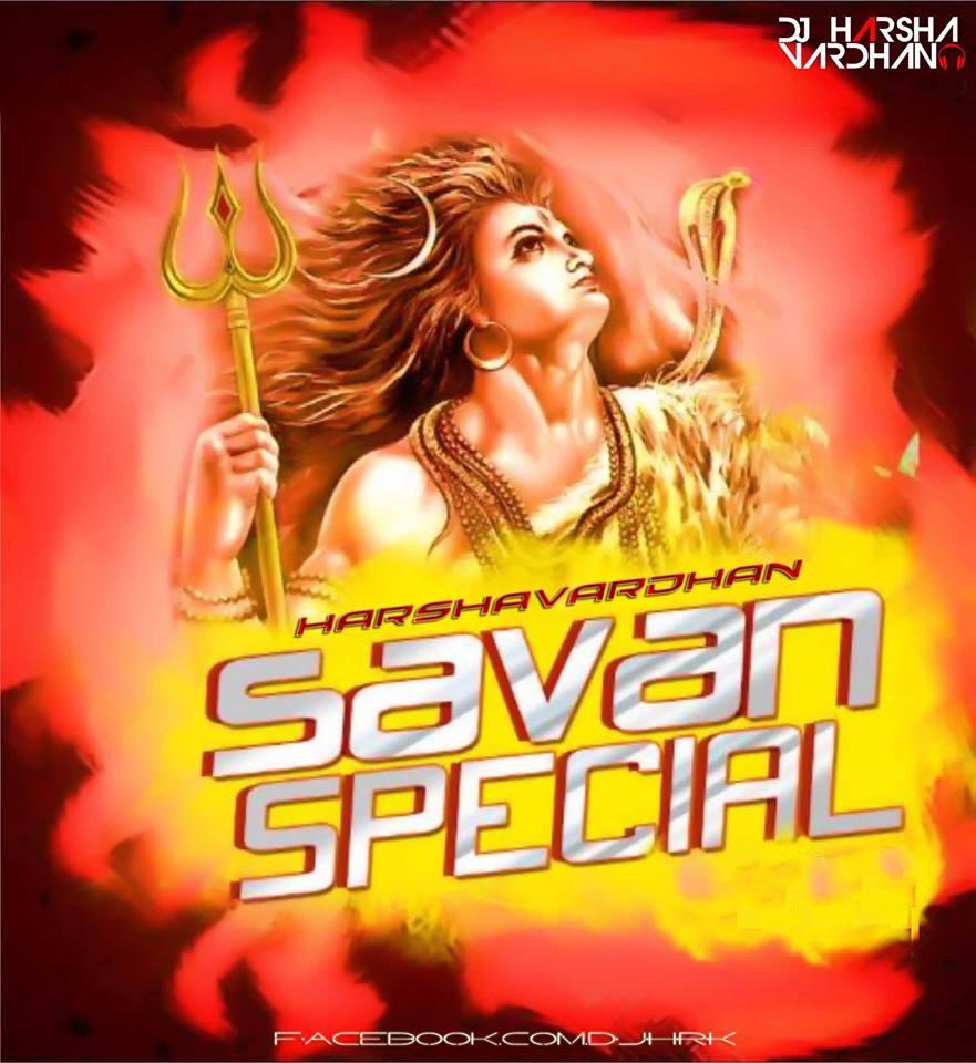 Bhagwa Rang Dj: Mela Bhar Gaya Haridwar (Deepak Dev) Harshavardhan Mix