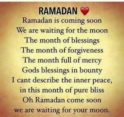 ramadan quotes in arabic