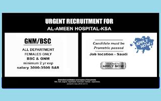 URGENT RECRUITMENT STAFF NURSE FOR AL-AMEEN HOSPITAL -KSA