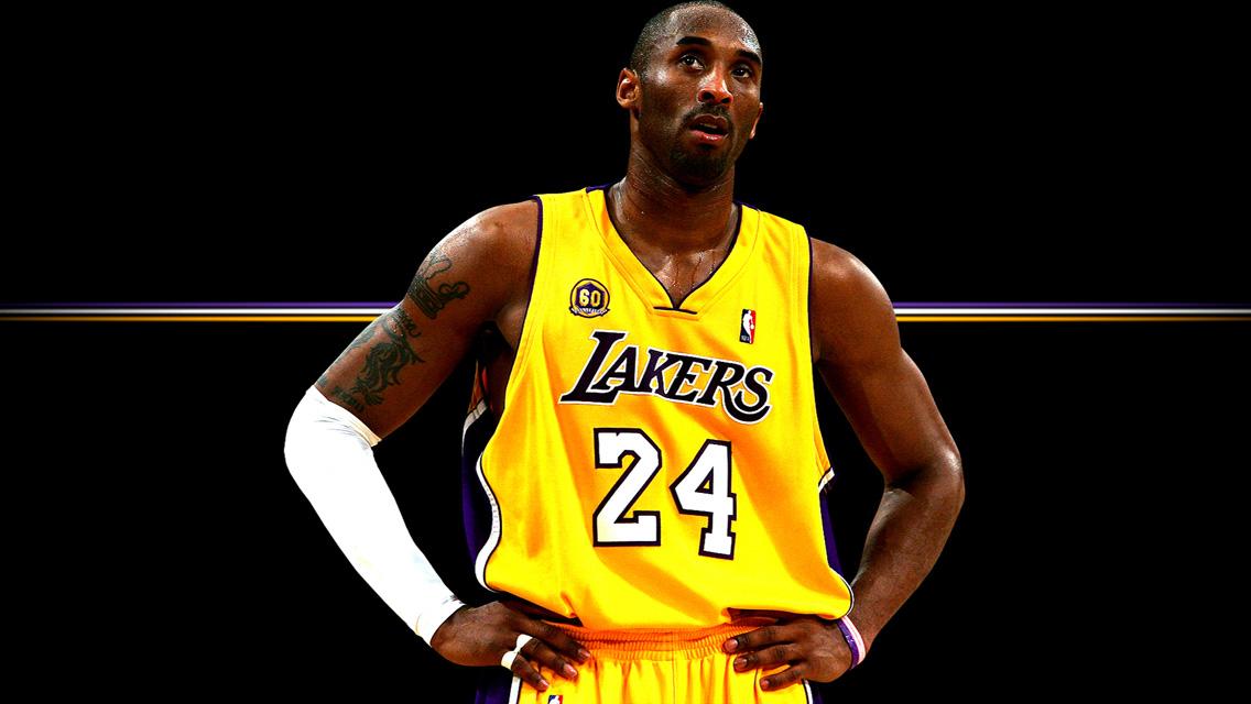 Best Kobe Bryant Wallpapers: Free Download Kobe Bryant HD Wallpapers