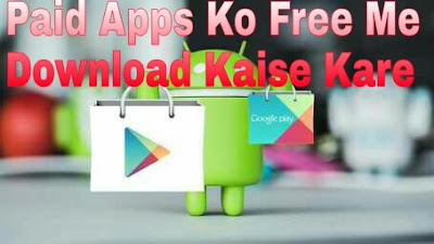 Android-Mobile-Me-Paid-Or-Paise-Wale-Apps-Or-Games-Ko-Free-Me-Download-Kaise-Kare-Google-Play-Store-Se
