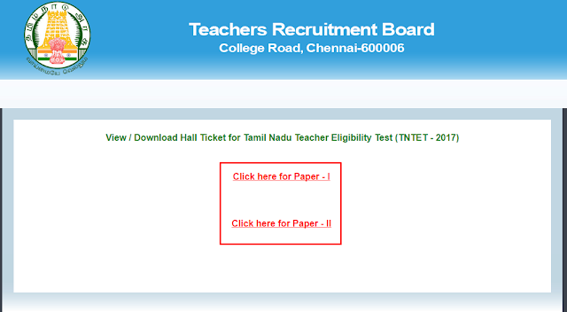 {Download} TN TET Exams 2017 Hall Ticket
