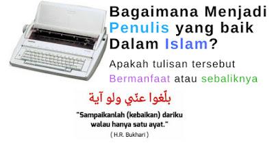 Bagaimana menjadi Penulis yang baik Dalam Islam?