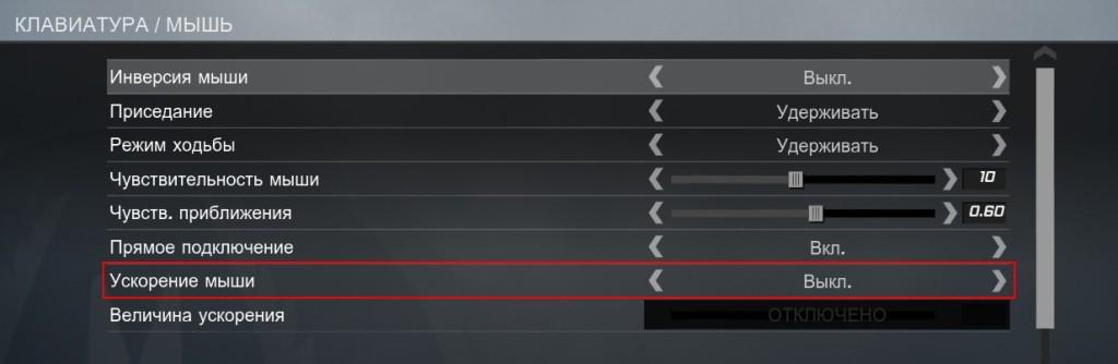 Как настроить игровую мышь x7 для кс го cs go skins best
