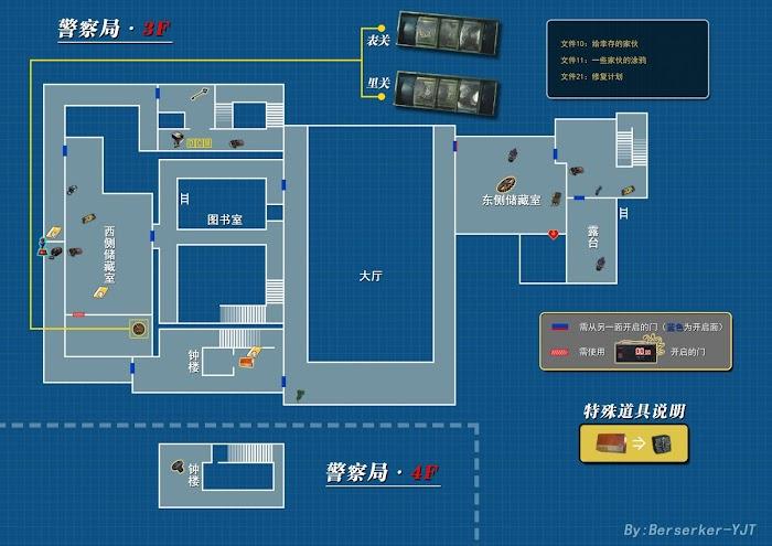 惡靈古堡 2 重製版 自製專家版地圖分享 | 娛樂計程車